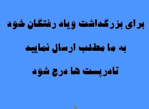 """سخنرانی دکتر عباسی درباره """"رابطه دوستانه با آمریکا"""