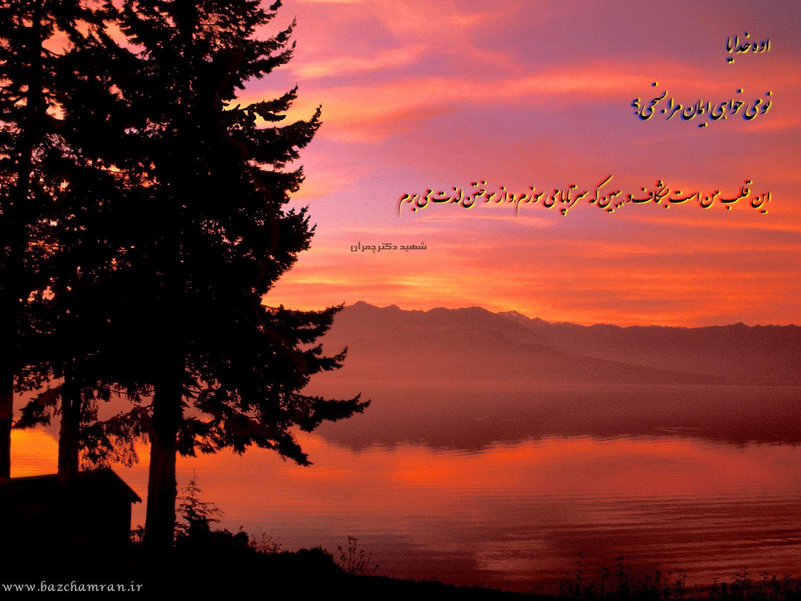 عکس نوشته ظلم - گالري عکس